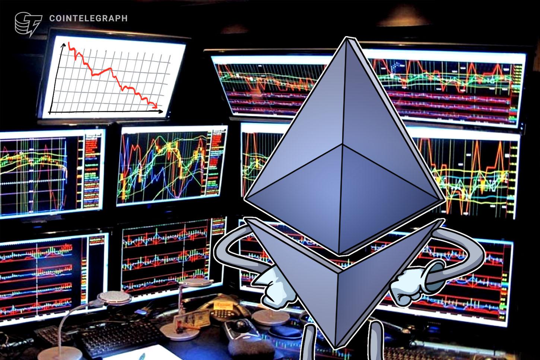 Ethereum cae por debajo de $ 600 mientras la debacle de XRP afecta las altcoins