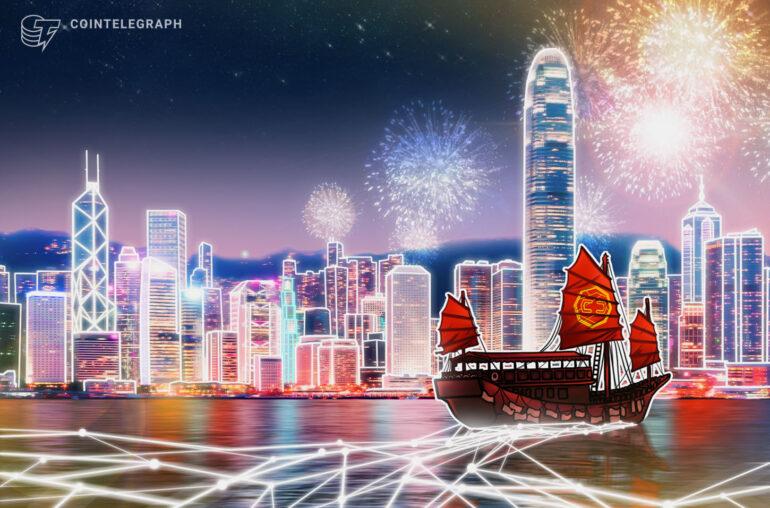 El grupo criptográfico de Hong Kong advierte que la nueva ley restringirá el acceso de las personas a Bitcoin