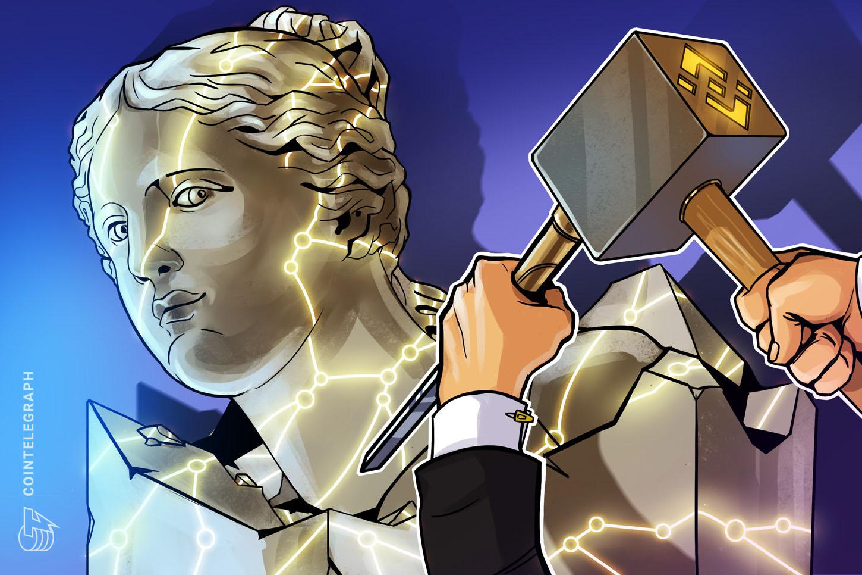 Binance lanza opciones europeas bilaterales de Bitcoin