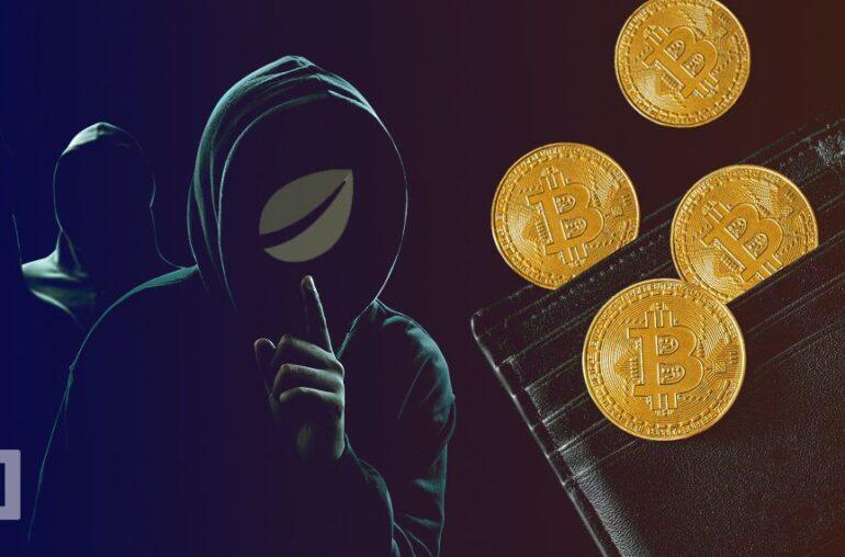 Bitcoin por valor de $ 97 millones de Bitfinex Hack on the Move de 2016