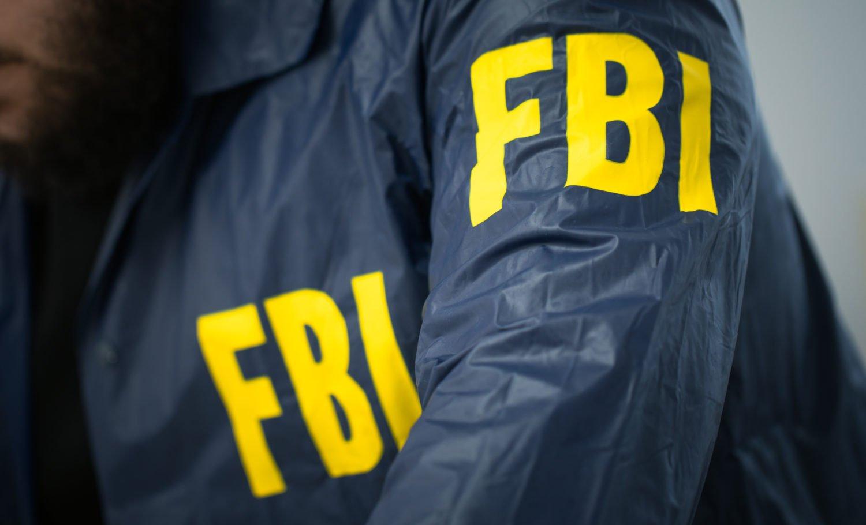 El inspector general del DOJ pide al FBI que termine de desarrollar una 'estrategia de soporte de criptomonedas'