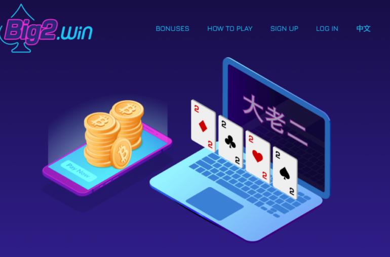 BIG2.Win: ¡Un juego de estrategia para ganar Bitcoin online!