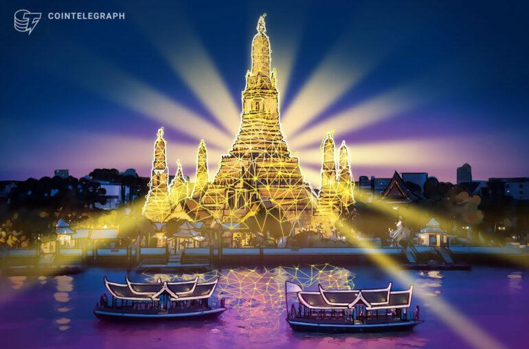 Bolsa de valores de Tailandia para abrir el comercio de activos digitales ... ¿sin cripto?
