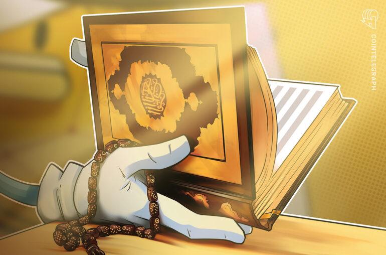 El banco central de Bahrein otorga licencias para el intercambio de cifrado que cumple con la Sharia