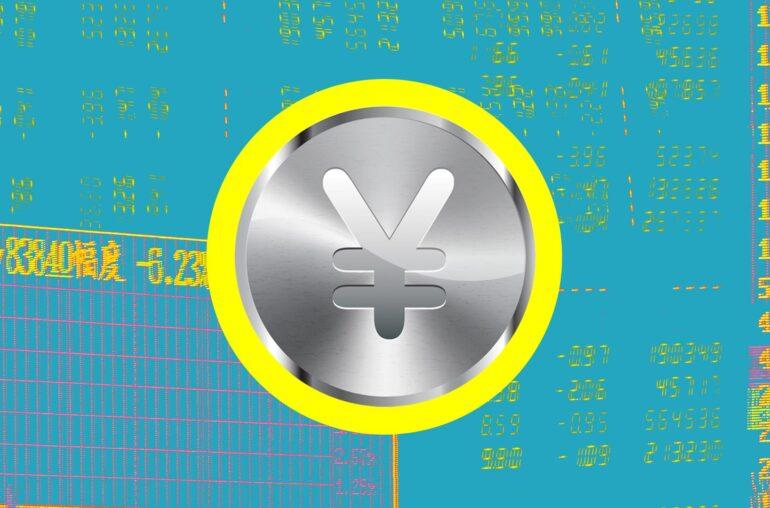 Banco estatal chino prueba cajeros automáticos de yuanes digitales en Shenzhen
