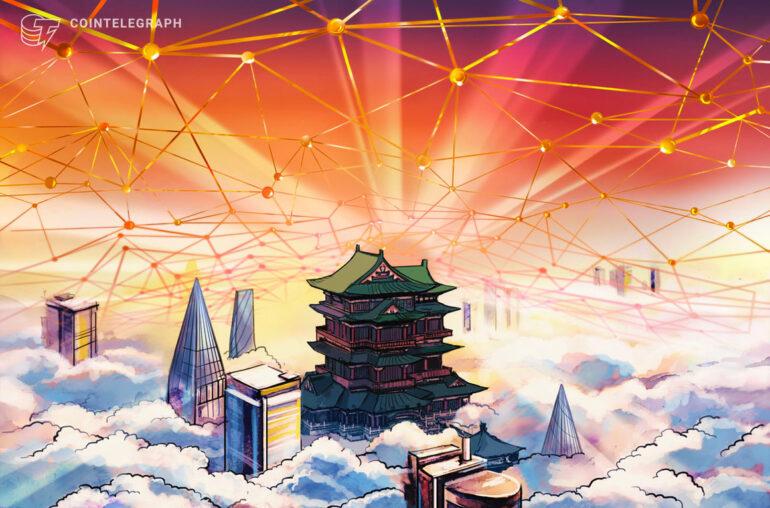 EY implementa productos blockchain en la red de servicios basada en blockchain de China