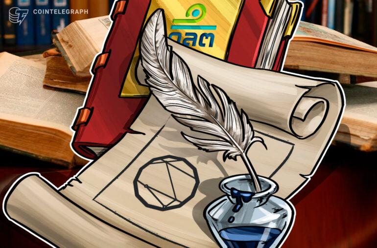 La SEC tailandesa programa audiencias para abordar las calificaciones de los inversores criptográficos