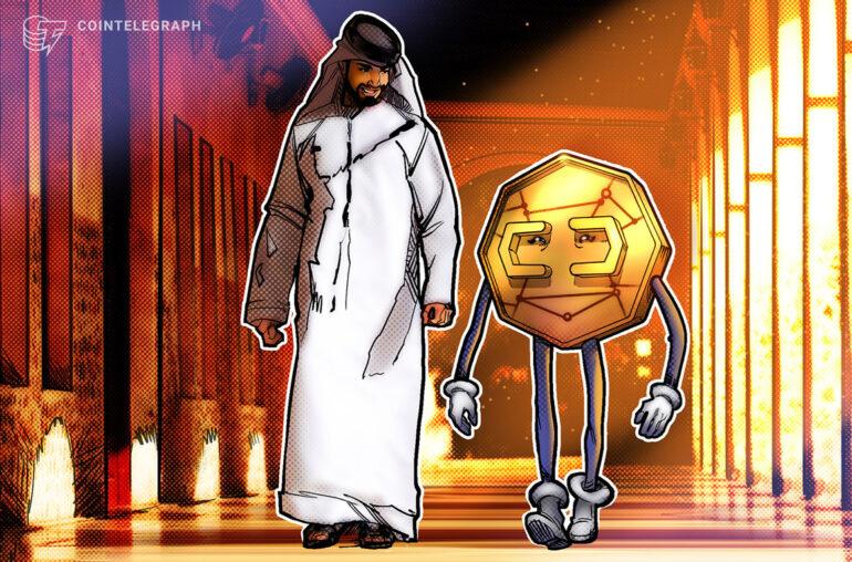 Los Emiratos Árabes Unidos persiguen la adopción de cripto y blockchain