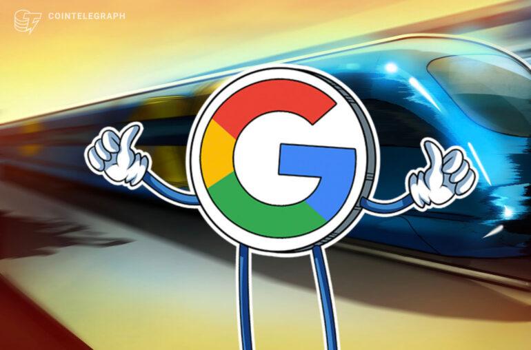 Google Finance agrega una pestaña dedicada a 'criptografía' con Bitcoin, Ether, Litecoin