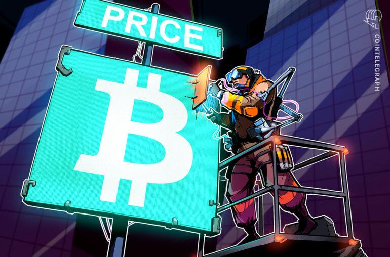 El precio de Bitcoin cae un 5% después de que Oracle se mantenga callado sobre los rumores de asignación de BTC de $ 4B