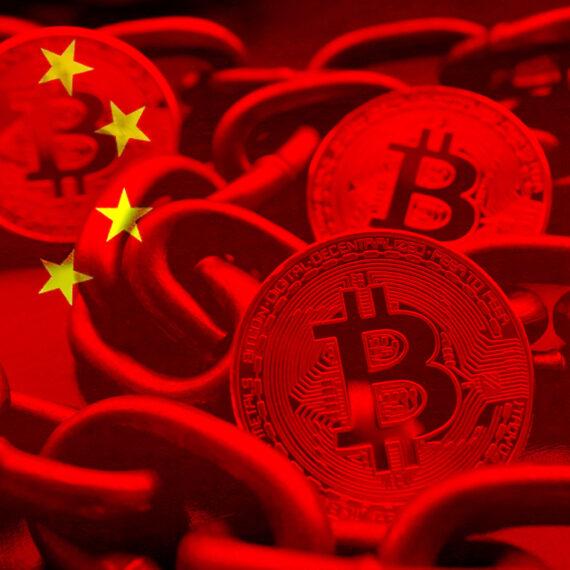 BTC se vuelca después de que el Banco Agrícola de China emite, elimina y vuelve a emitir un aviso de prohibición de Bitcoin