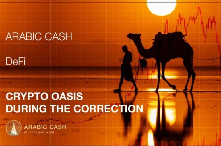 DeFi en efectivo árabe: quedan 2 semanas antes del lanzamiento