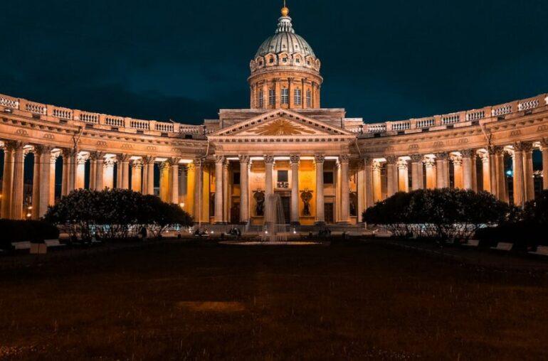 El Sberbank de Rusia traza el cronograma para blockchain y el registro de activos digitales